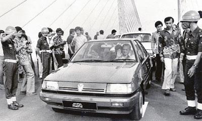 Malaysian Proton